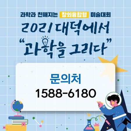0da879d5c77fd6a5b8d492b9f291bb8c_1632793443_13602.jpg